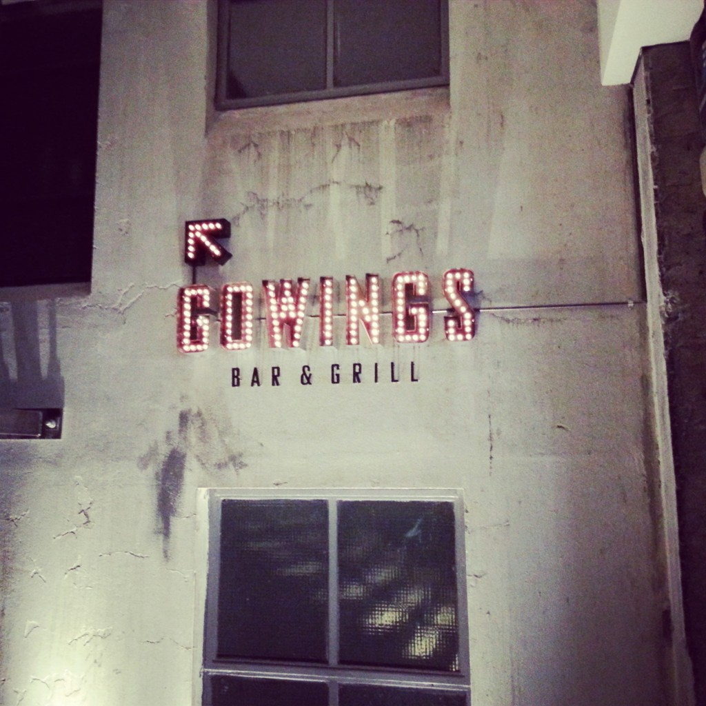 the entrance to Gowings Bar & Restaurant
